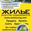 Продается  газифицированный, кирпичный дом р-н 8 марта
